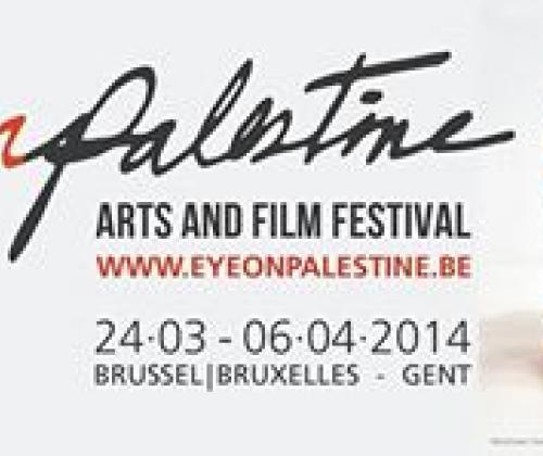 Eye on Palestine 2014